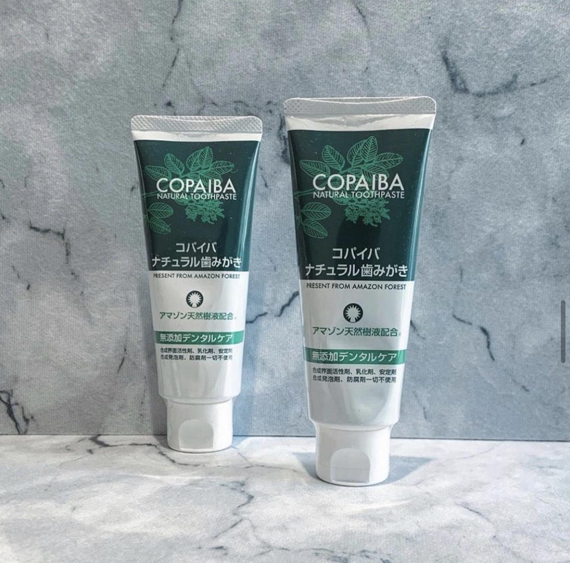 copaiba_toothpaste
